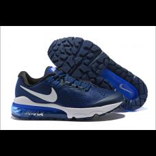 Cheap Nike Air Vapormax Flyknit Men Shoes White Blue