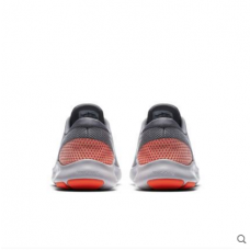 Cheap Nike Flex Experience RN 7 Women Shoes Grey Orange